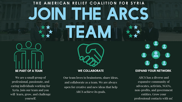 Join the ARCS Team!